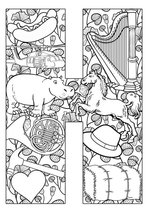 H Coloring Pages For Adults by Free Coloring Pages Of Start With Letter H