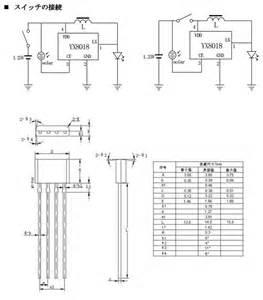 solar light project pdf yx8018 datasheet yx8019 solar led driver