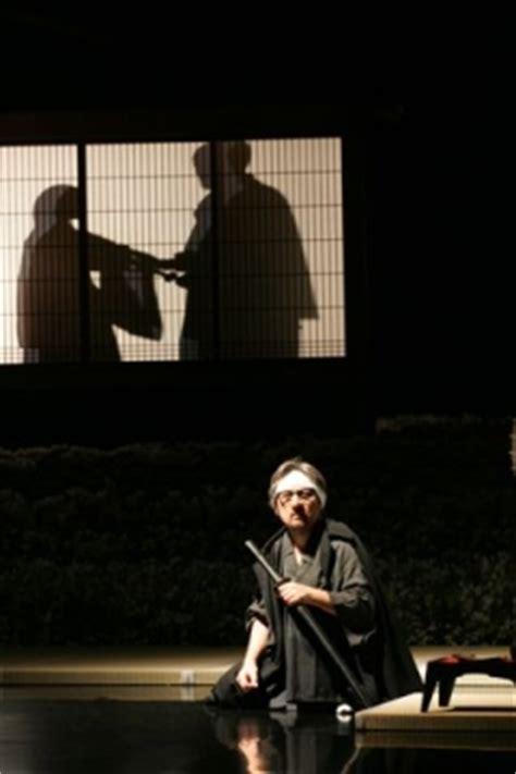 Suzuki Tadashi Cultura Italia Un Patrimonio Da Esplorare