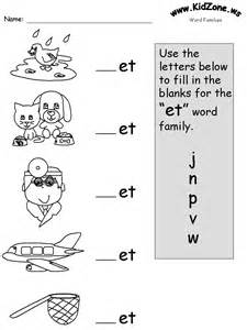 blending worksheets for kindergarten word family phonics