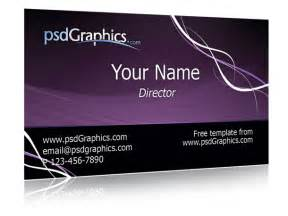modern business card psdgraphics
