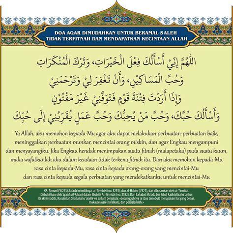 hadis nabi tentang cinta gambar islami