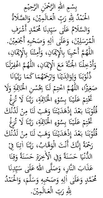 pendirian yang utuh wirid doa selepas solat fardu view image doa selepas solat fardu rumi jawi dan maksudnya