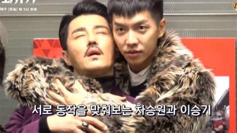 lee seung gi cha seung won hwayugi releases bts scene of lee seung gi and cha seung