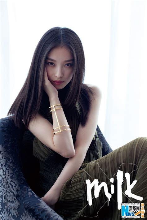 model rambut asian 팔만대잡담 니니 예니 묘한 매력에 휩싸인 배우