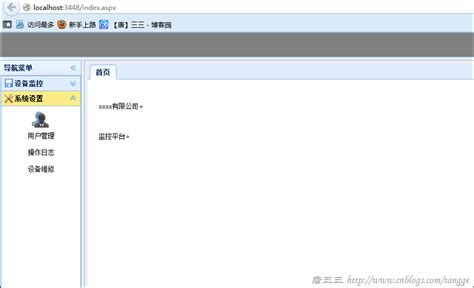 jquery easyui layout resize event easyui layout 工具栏 easyui layout 滚动条 easyui layout 嵌套