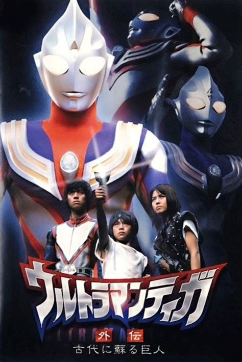 film ultraman tiga final episode 56 best images about ultraman on pinterest legends