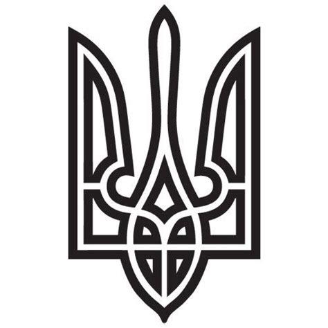 ukrainian tribal tattoos 41 best arm ideas images on