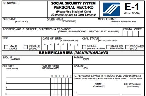 sss salary loan sss philippines application form