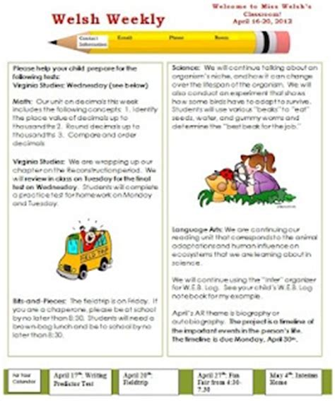 weekly email newsletter template 10 best images about 1st grade weekly news on
