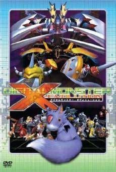 Watch Dejitaru Monsuta No X Shinka 2005 Dejitaru Monsuta No X Shinka 2005 Film En Fran 231 Ais