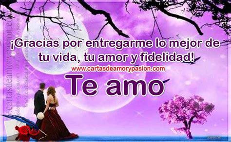 imágenes para hi5 alegres gracias por tu amor mi amor www imgarcade com online