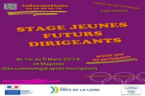 Formulaire Credit Formation Dirigeant 2014 Stage Jeunes Dirigeants B 233 N 233 Voles En Mayenne Tennis De Table Ligue Des Pays De La Loire