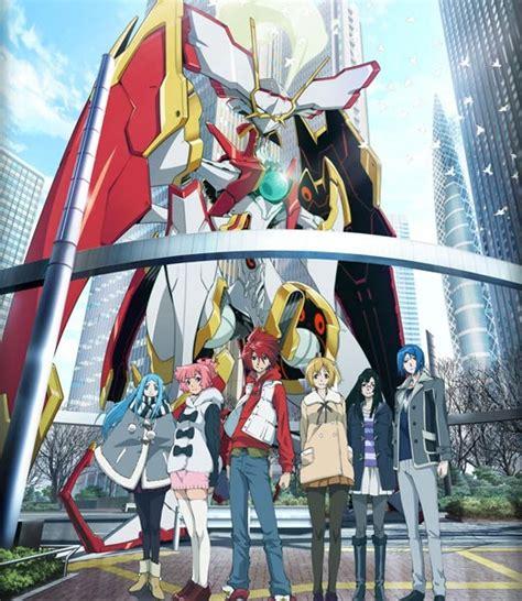 Anime Full Movie | スタードライバー the movie まだ見ぬ空のその先へ 宇宙 日本 練馬