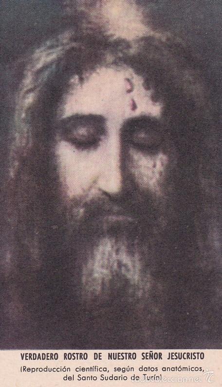 imagenes religiosas de nuestro señor jesucristo esta verdadero rostro de nuestro se 241 or jesuc comprar