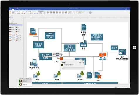 better than visio better than visio 28 images visio compatible software
