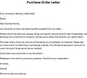 Business Letter Sample Purchase Order order letter sample order letter sample purchase order letter
