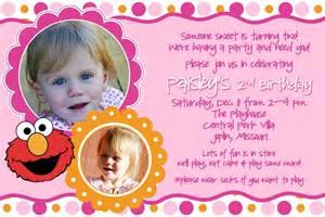 print your own elmo birthday invitation