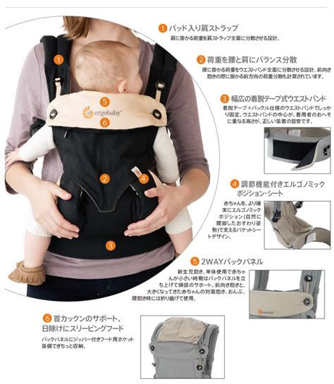 Ergo Baby Carrier 360 La Giraffe orange baby rakuten global market ergobaby ergo baby ergobaby and 360 baby carrier dusty blue