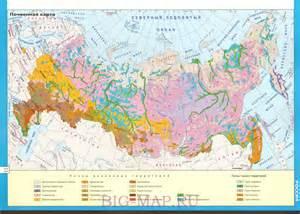 карта почв украины