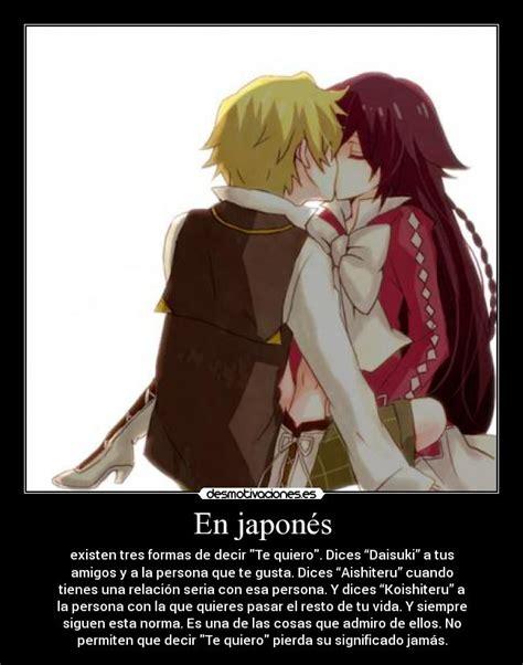 imagenes de amistad japones en japon 233 s desmotivaciones