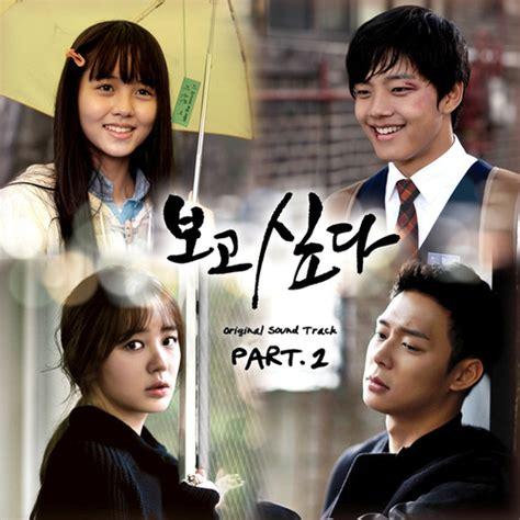film drama korea i miss you fantasy and love i miss you missing you ost korean