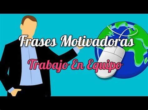 imagenes motivadoras trabajo en equipo frases motivadoras trabajo en equipo youtube