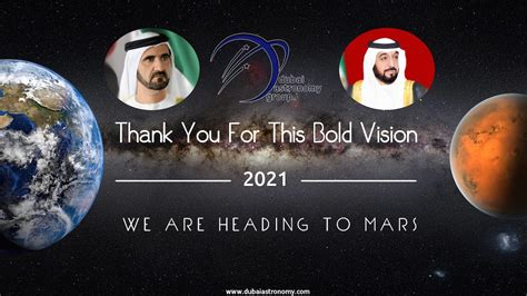 uae mars uae unveils details of first arab and muslim mars mission