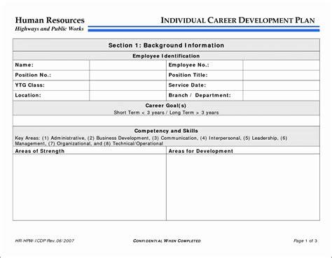 employee professional development plan template 6 employee professional development plan template puiii