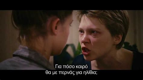 blue trailer subs η ζωη τησ αντελ κεφαλαια 1 2 blue is the warmest color