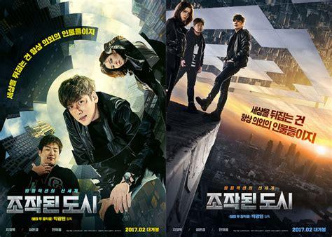 film tentang hacker jepang sinopsis film jepang romantis sinopsis film korea terbaru