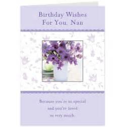 hallmark card quotes for birthdays quotesgram