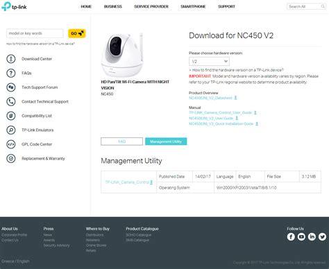 Tp Link Hd Pantilt Wi Fi Cloud Nc450 tp link nc450 hd pan tilt wi fi review