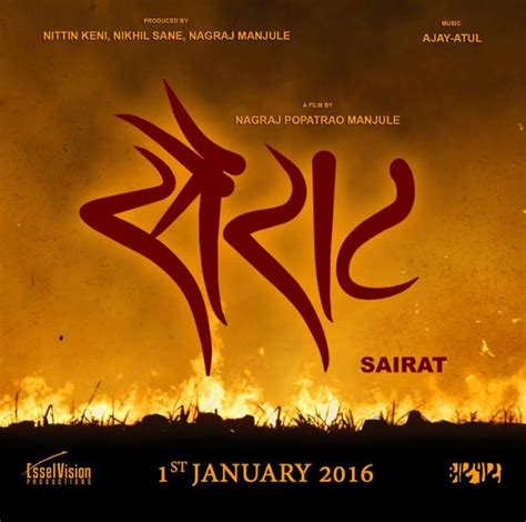 recently nagraj popatrao manjule has shared his memorable moment with nagraj manjule s film sairat will be released by essel