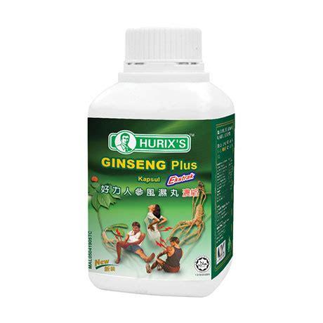 Ekstrak Ginseng hurix s ginseng plus kapsul ekstrak reviews