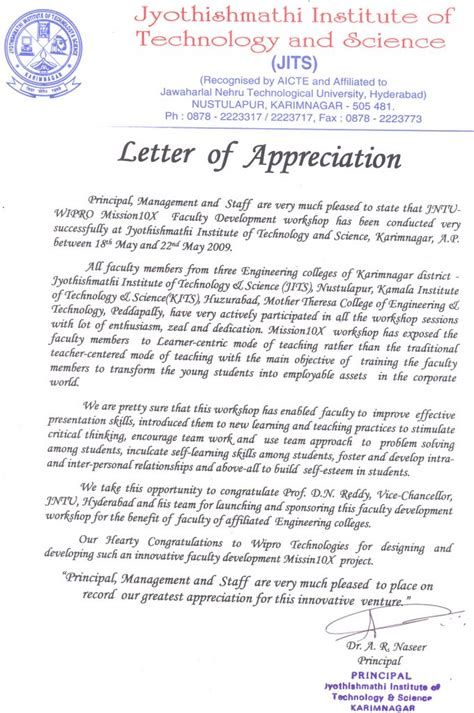 appreciation letter to teachers from principal jyothishmathi institute of technology and science
