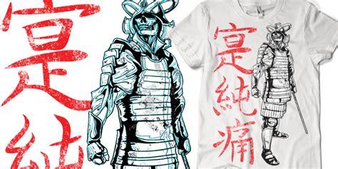 New T Shirt Pria The Samurai Android Terlaris samurai skeleton warrior t shirt design by oblivion mintees