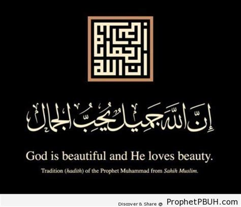 is tattoo haram in islam in urdu beautiful makkah al masjid al haram in makkah saudi