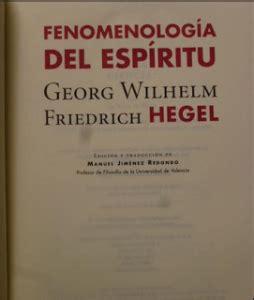 libro fenomenologia del espiritu fenomenologia descargar libro la fenomenolog 237 a del esp 237 ritu hegel pedagog 237 a del oprimido libros