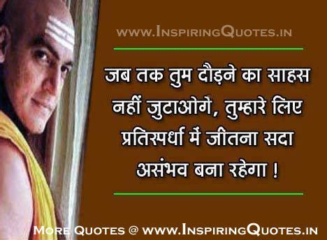 mark zuckerberg biography in hindi pdf youth power quotes in hindi image quotes at hippoquotes com