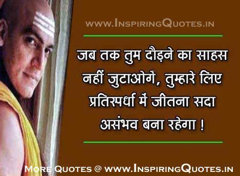 chandragupta maurya biography in english 82 best chanakya images on pinterest chanakya quotes