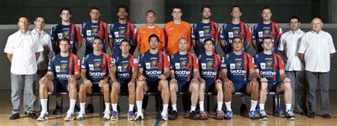 Mahb Calendrier Arena Montpellier Handball Ik S 196 Vehof Sud De Arena