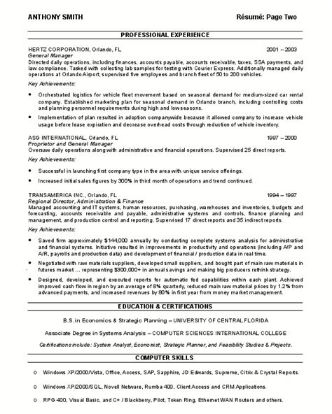 resume sles for supply chain management resume sle 17 supply chain management resume career