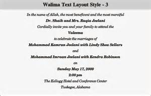 Walima Invitation Scroll Wedding Invitations Scroll Invitations Wedding Scrolls Bat And Bar Mitzvah Invitations