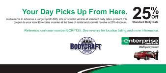 Enterprise Car Rental Gift Card - enterprise coupon codes gordmans coupon code