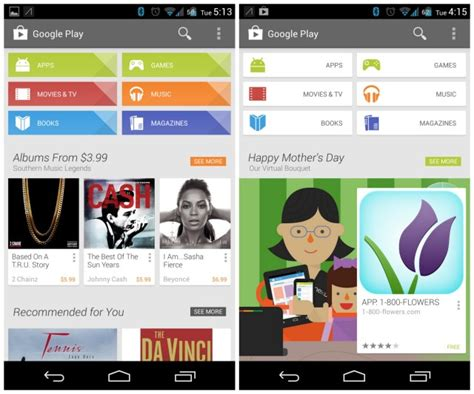 play store apk gingerbread play store 5 8 8 apk terbaru tc