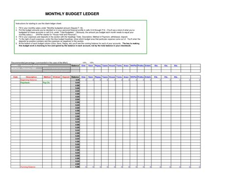 excel ledger template new general ledger templates exce excel xlsx docs