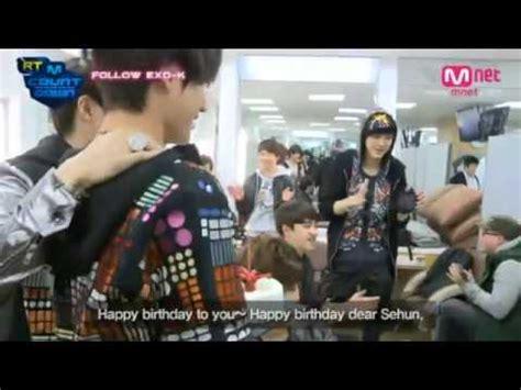 youtube film exo engsub 120418 exo k s sehun birthday celebration rt m