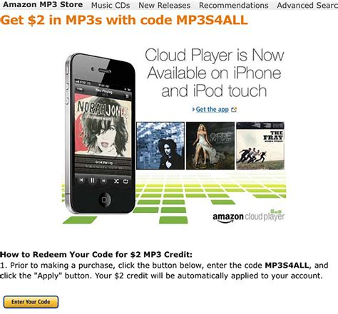 amazon mp3 downloads coupon 2 mp3 coupon take five a day