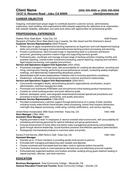 Sle Resume For Senior Bank Teller Sle Resume For Bank Teller At Entry Level Teller Resume